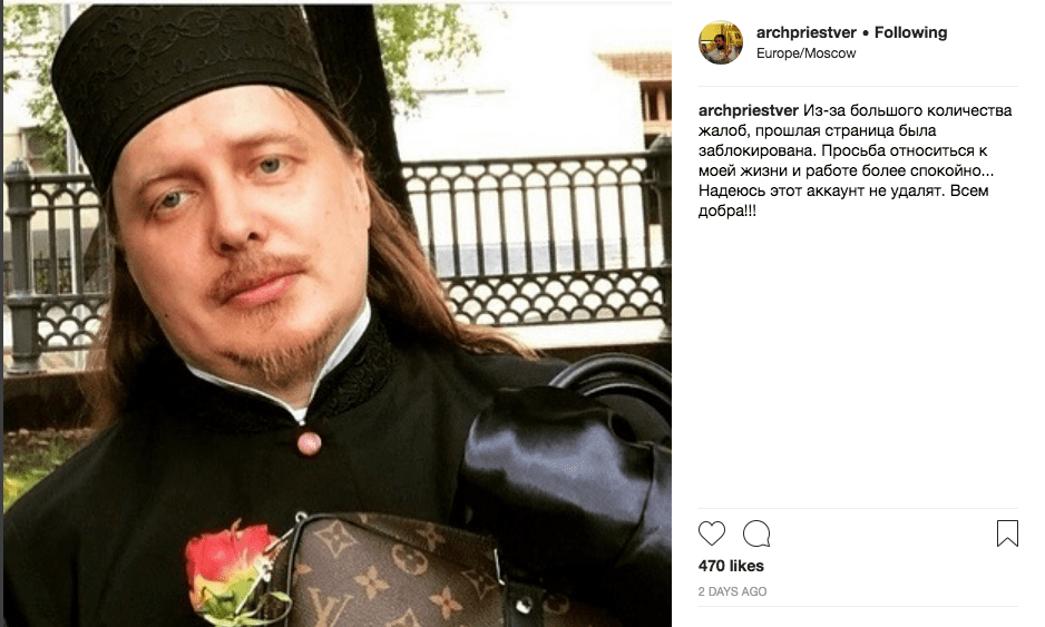 A Russian priest posing with expensive fashion brands on Instagram. Source: The Guardian