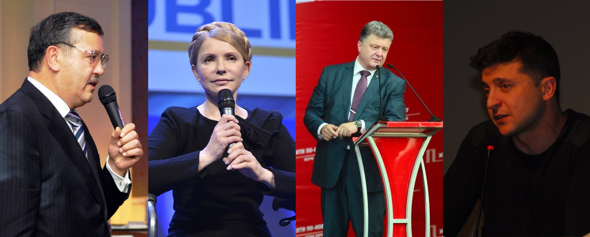 Voices on the street: young Ukrainians on the 2019 election